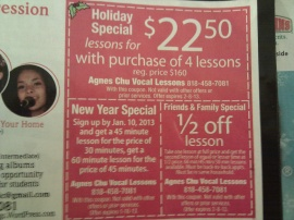 HOliday Lesson Coupon 2012